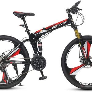 Mejores bicicletas de montaña - Guía de compra
